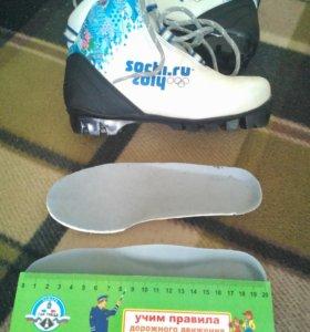 Ботинки лыжные р 32