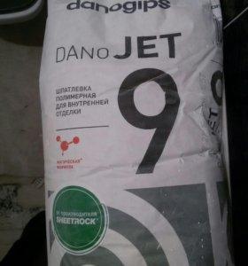 Шпатлевка полимерная Dano jet 9