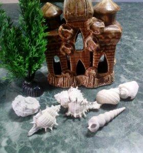Замок, растение,ракушки для аквариума