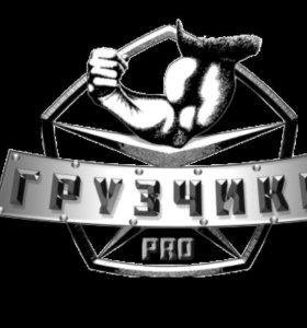 Услуги грузчиков Рязань