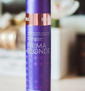 Серебристый шампунь для холодных оттенков блонд