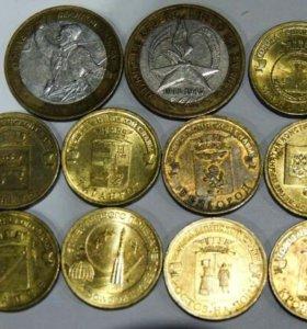 Юбилейные монеты 1,2,5,10рублей