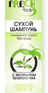 Fresh Hair Сухой шампунь с экстрактом зеленого чая