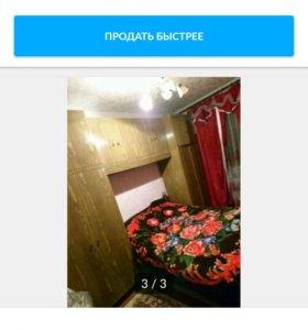 Шкафы, кровать ,зеркало , торг