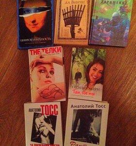Книги продам