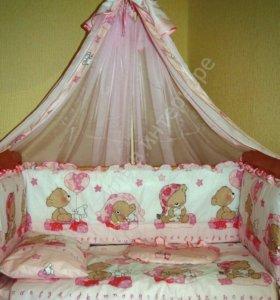 комплект в детскую кроватку 7 предметов.