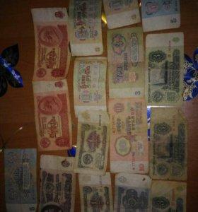 Валюта СССР