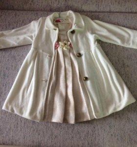 2 платье+кардиган 98 см
