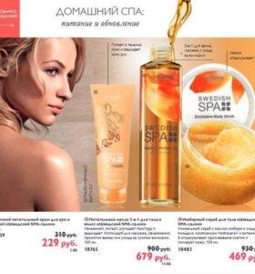 Питательное масло 3 в1 для тела и волос
