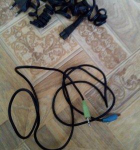 Провода разные для компа