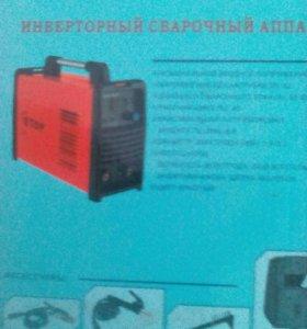 Сварочьный аппарат, инверторный, 220 вольт новый