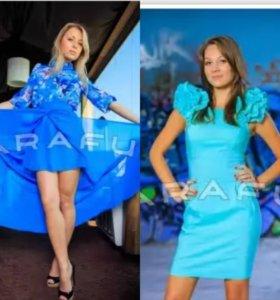 Очень стильные, новые платья