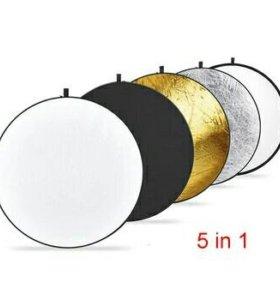 Фоторассеиватель / рефлектор 5 в 1