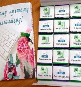 Поздравительные наборы и открытки уже в наличии!