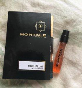 Пробирка MONTALE mukhallat (1,7ml)