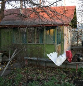 Садовый участок. 20 м² на участке 4 сотки.