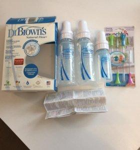 Бутылочки детские Dr Browns