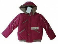 Куртка б/у 98-104