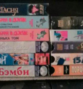 Видиокасеты по 25 за каждую.