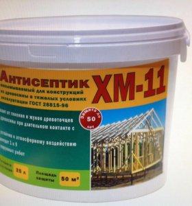 Невымываемый антисептик ХМ-11, ведро 2,5 кг