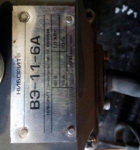 Электродвигатель ВЭ-11-6А