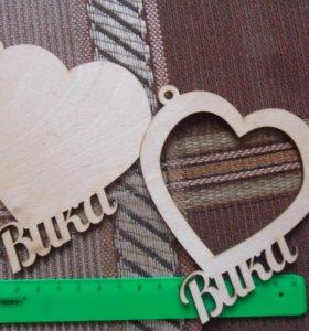 Романтичные подарки из дерева