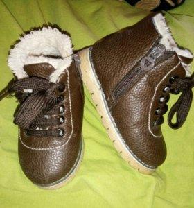 Обувь 21 22 23