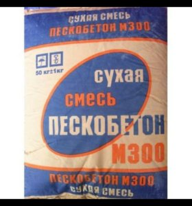 Сухая смесь м-300