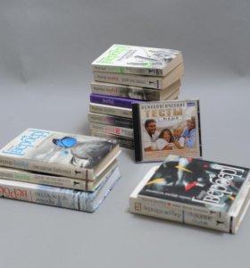 12 книг Бернарда Вербера. Диск в подарок.