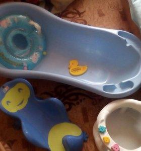 Ванночка,горка,стульчик для купания