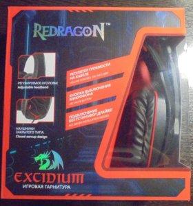 """Наушники Redragon""""Excidium"""""""