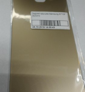 Задняя крышка Samsung A7 2016 золотого цвета