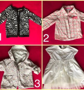 Детская одежда: плащ, платье, кофта и др