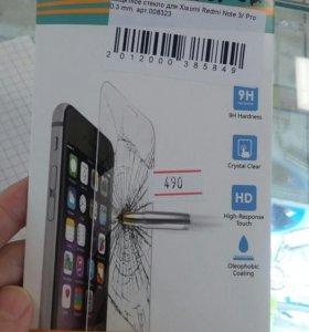 Бронь стекло Xiaomi Not 3 pro