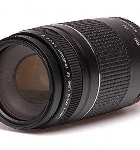 Canon 75-300mm 1 4-5.6 iii