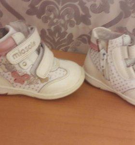 Детские ботиночки 20р