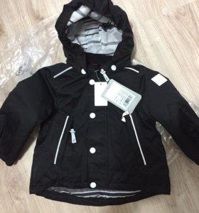Новые куртки Рейма