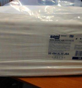 Подгузники для взрослых размер XL (4),30шт.
