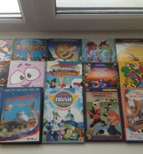 Мультики DVD диски