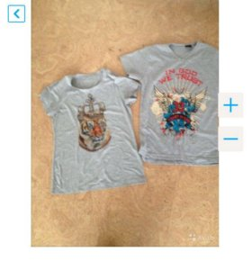 2 футболки