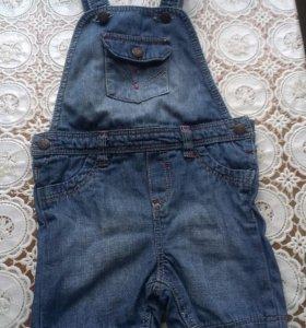Комбинезон джинсовый 86-92р