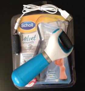 Пилка Scholl (шоль) USB. Новые!