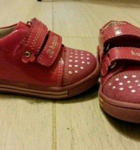 ботинки весенне-осенние kapika 20 размер