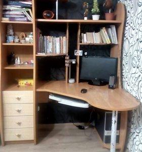 Компьютерный стол( торг )