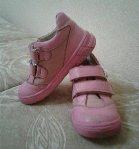 Ботинки тотто ортопедическая стелька.