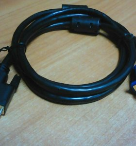 Кабель DVI-VGA 1,5м