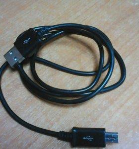 """USB кабель """"Mi-Digit"""" micro USB черный"""