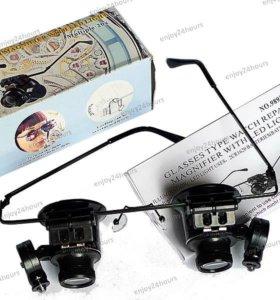 Очки Бинокулярные с увеличением и подсветкой