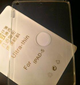 Чехол для IPAD 5 силиконовый