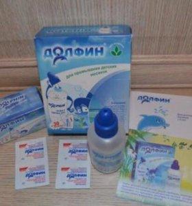 Набор Долфин Детский для промывания носа АСПИРАТОР